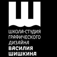 В субботу к Шишкину